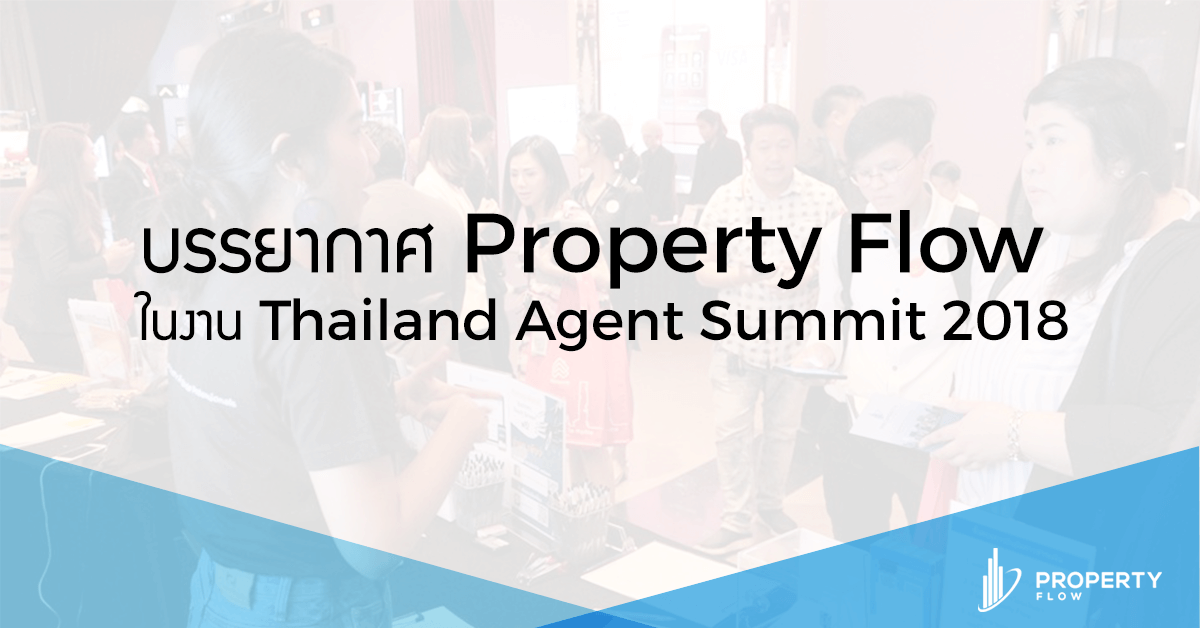 Property Flow ภายในงาน Thailand Agent Summit 2018